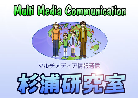 Multi Media Communication